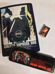 *銀河鉄道999 下敷・缶ペンケース・消しゴムセット*5