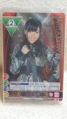 AKB48トレカ/ゲーム&コレクションVol.1/岩佐美咲