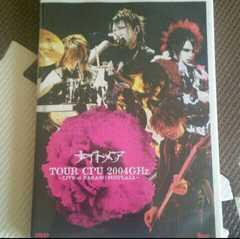 �i�C�g���A DVD