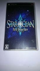PSP ��������1 First Departure �������� SO1 STAR OCEAN