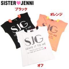 JENNIDANCE・ジェニー・SISTERJENNI・シスタージェニィ
