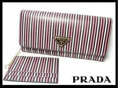 PRADA  1M1132 ストライプ 長財布 パスケース付  ベゴニアSAFFIANO  新品