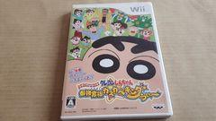 Wii☆クレヨンしんちゃん最強カスカベキングういー☆状態良い♪