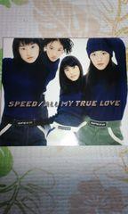 ALL MY TRUE LOVESPEED