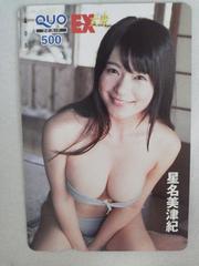 新作新品ビキニからはみ出すバスト92【星名美津紀】クオカ