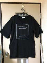 ロングTシャツ 黒・白