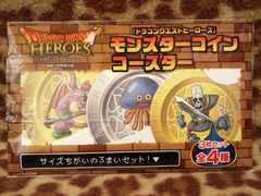 ドラゴンクエストヒーローズ★モンスターコインコースターセット