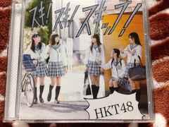 HKT48 �X�L�I�X�L�I�X�L�b�v�I�^�C�vC CD�{DVD AKB48