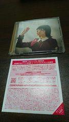 欅坂46 二人セゾン 握手券