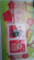 平成28年年賀葉書お年玉記念切手52円・82円1シート