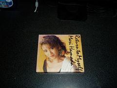 CD「浜田麻里/Return to Myself」初回盤 89年盤