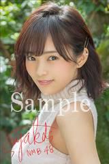 【送料無料】 NMB48 山本彩 写真5枚セット<サイン入> 24