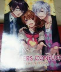 BROTHERS CONFLICT�V���t�t�^���s�[�^�[�u�b�N