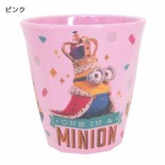 【ミニオンズ】可愛い軽くて割れにくい♪メラミンカップ ピンク