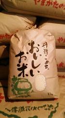 28年度 山形県産 我が家のお米 10キロ