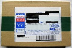 ◆地方自治法施行60周年記念千円銀貨 埼玉県Aセット 未開封