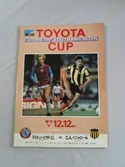 第3回トヨタカップ 公式プログラム 中古品