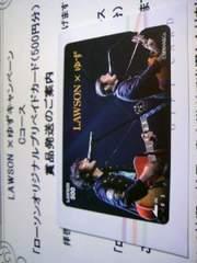 当選品「ローソンXゆずキャンペーンオリジナルプリペイドカード500円」金券レアクオカード