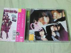 CD+DVD SKE48 片想いFinally 初回限定盤TYPE-C