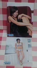 『安田美沙子』カード 2枚