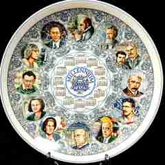 1999 ウェッジウッドカレンダー皿2000千年アート&ミュジック