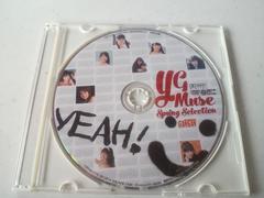 ヤングガンガン4月4日No.07 付録DVDモーニング娘。'14 譜久村聖即決
