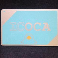 ICOCA 残高0円 使用済み 普通郵便82円