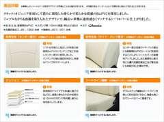 Clazzio.Jr シートカバー オデッセイRC1 G / ABSOLUTE・EX 7人