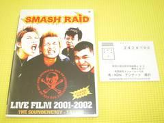 DVD★即決★SMASH RAID★LIVE FILM 2001-2002★120分