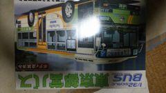 1/32東京都営バス 未開封未組み立てです