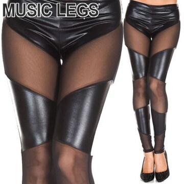 モバオク:ウェットティッシュ A642)MusicLegsウェットルック&メッシュレギンス黒ボンテージ女王様コスチュームメタリック