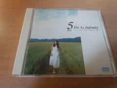 Do As Infinity DVD「5 five」●