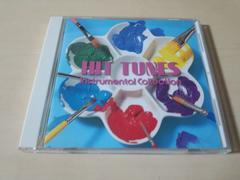 CD「HIT TUNES あなたに逢いたくて〜Missing You〜FREEDOM」●