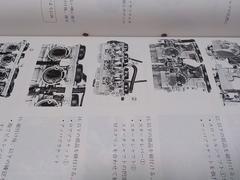 XJR400 サービスマニュアル 新品 即決 4HM ヤマハ純正