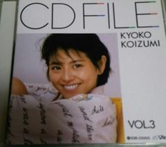 CD FILE 小泉今日子 VOL.3