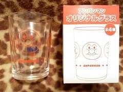 アサヒ飲料ノベルティ★アンパンマンオリジナルグラス
