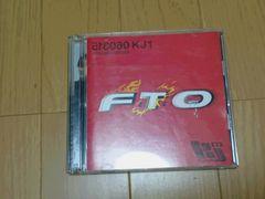 関ジャニ∞アルバム『FTO』三兄弟CD2枚組 歌詞カードに難あり