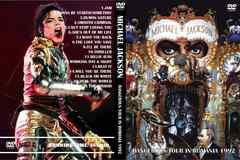�ᑗ��������}�C�P���W���N�\�� DANGEROUS TOUR ROMANIA 1992