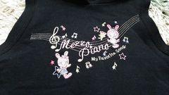 メゾピアノワンピース140