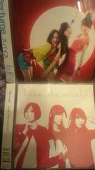 激安!超レア!Perfume/マキシシングル2枚セット!初回盤/2CD+2DVD超美品