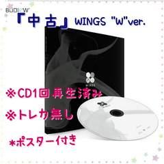 "�h�e���N�c ���wWINGS�x""W""ver �� BTS"