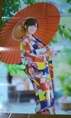 白石麻衣平手友梨奈雑誌付録のリバーシブル〜ポスター