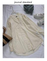ジャーナルスタンダード*journal standardコットンシルクローンスタンドカラーシャツ新品