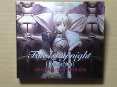 Fate/stay night[Realta Nua]ORIGINAL SOUNDTRACK