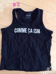 COMME CA ISM 黒タンクトップ(o'ー'o)90cm
