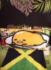 Big!!ぐでたまのロングクッション◆可愛い♪ロング枕(^o^)
