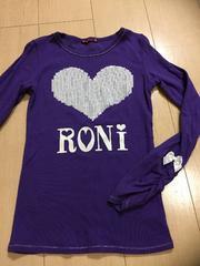 1�~ �� ��i �� RONI �� �����O T�V���c �p�[�v�� ^_^