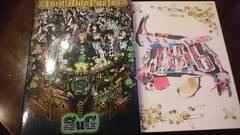 SuG「Thrill Ride Pirates」限定DVD+カードファイル付/武瑠