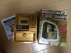 自動預払機 大富豪☆MINI BANK 新品 ゴールド