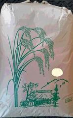 もち米 15kg   石川県産高級糯米 【精米済】